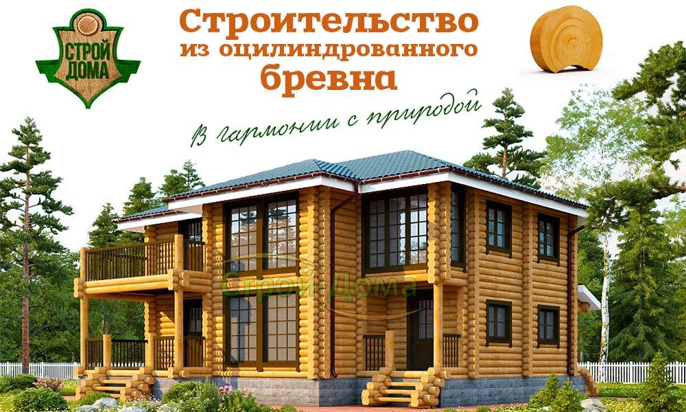 Сколько стоит построить деревянный дом под ключ?